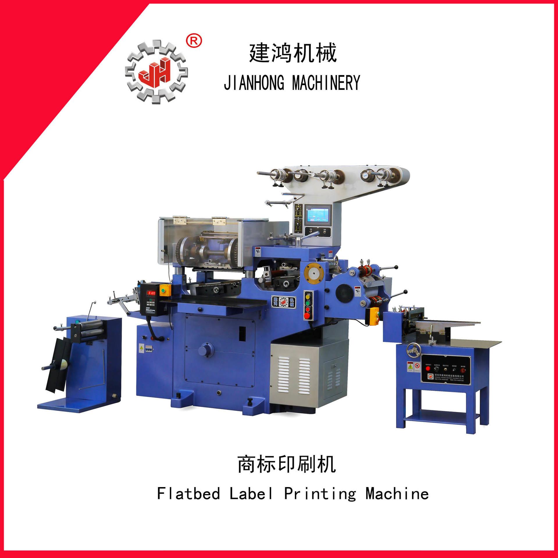 不干胶丝网印商标印刷机