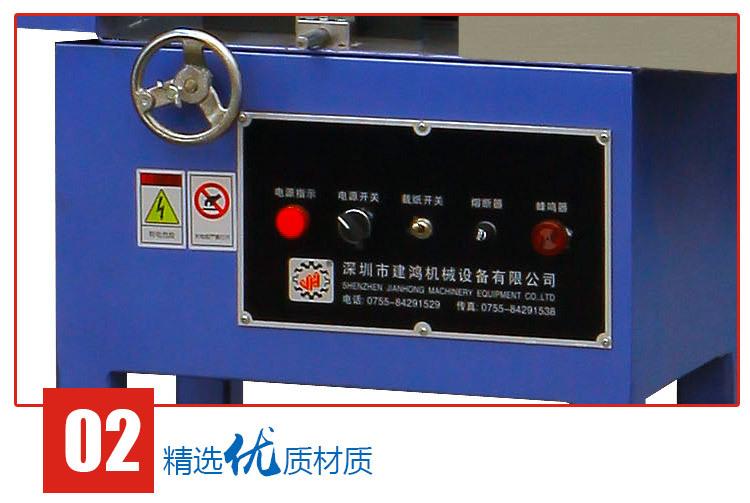 不干胶商标印刷机输送装置