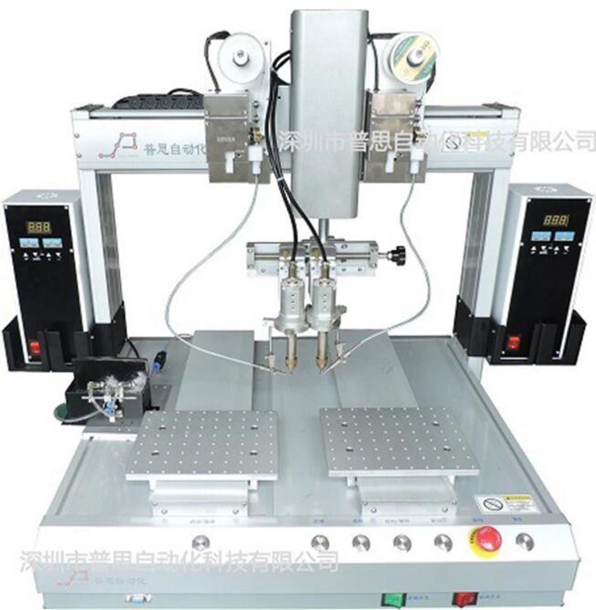 双头双平台自动焊锡机
