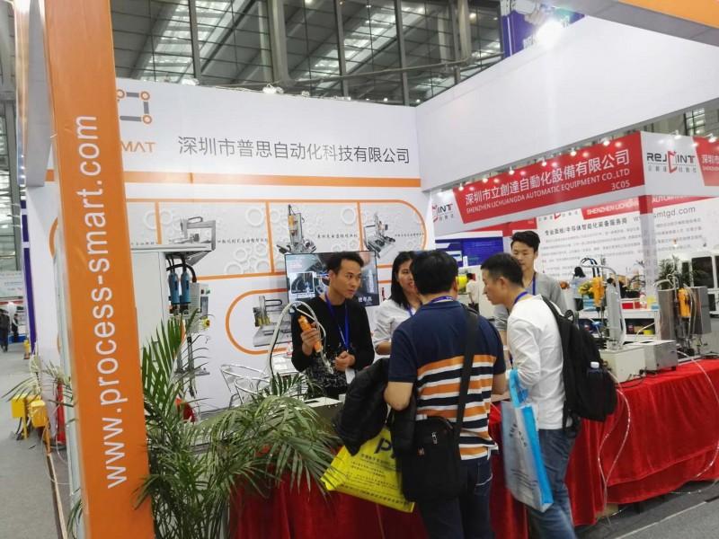 普思参加深圳自动焊锡机展