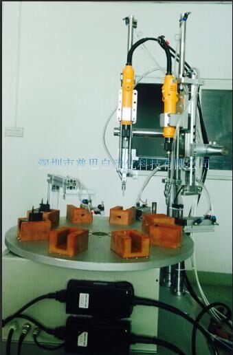 充电式自动螺丝机