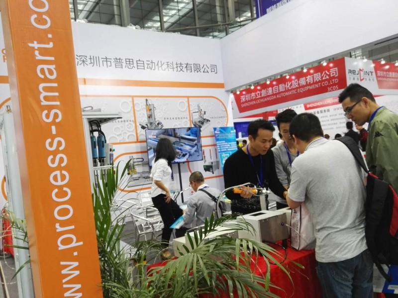 普思参加深圳会展 展览全自动焊锡机