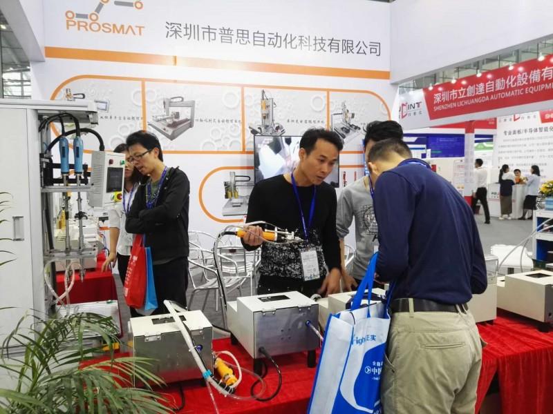 全自动焊机厂家展厅