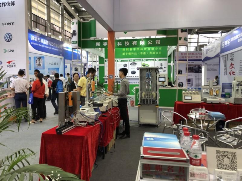 自动锁螺丝机厂家参加深圳会展