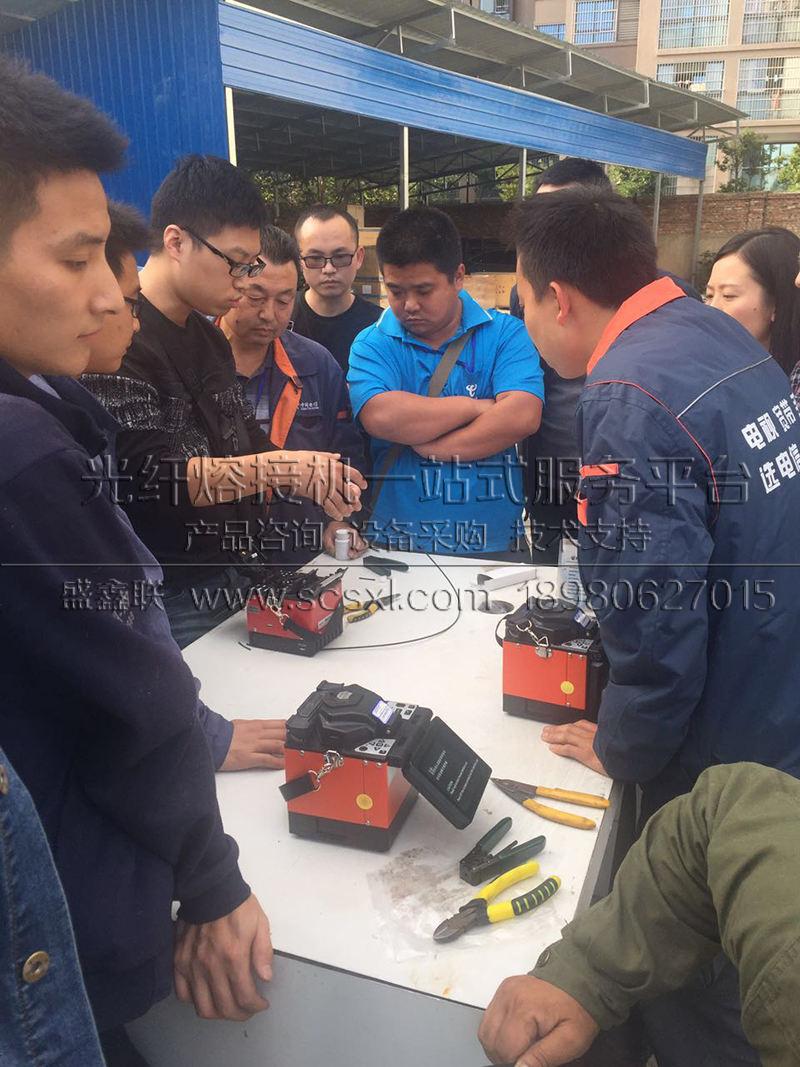四川光纤熔接机客户现场培训图