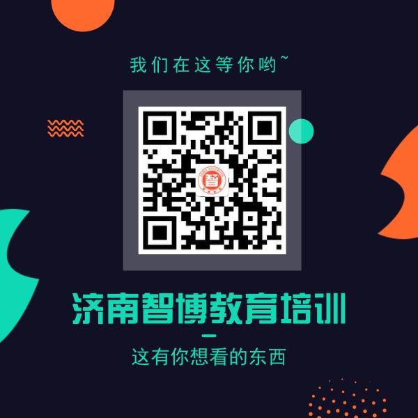 智博教育2019年卓越青年獎學金計劃上線!