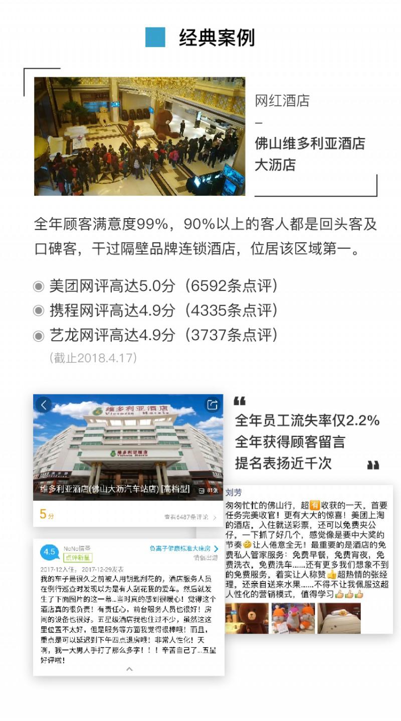 天鹅会推广长图文_画板2(5).jpg