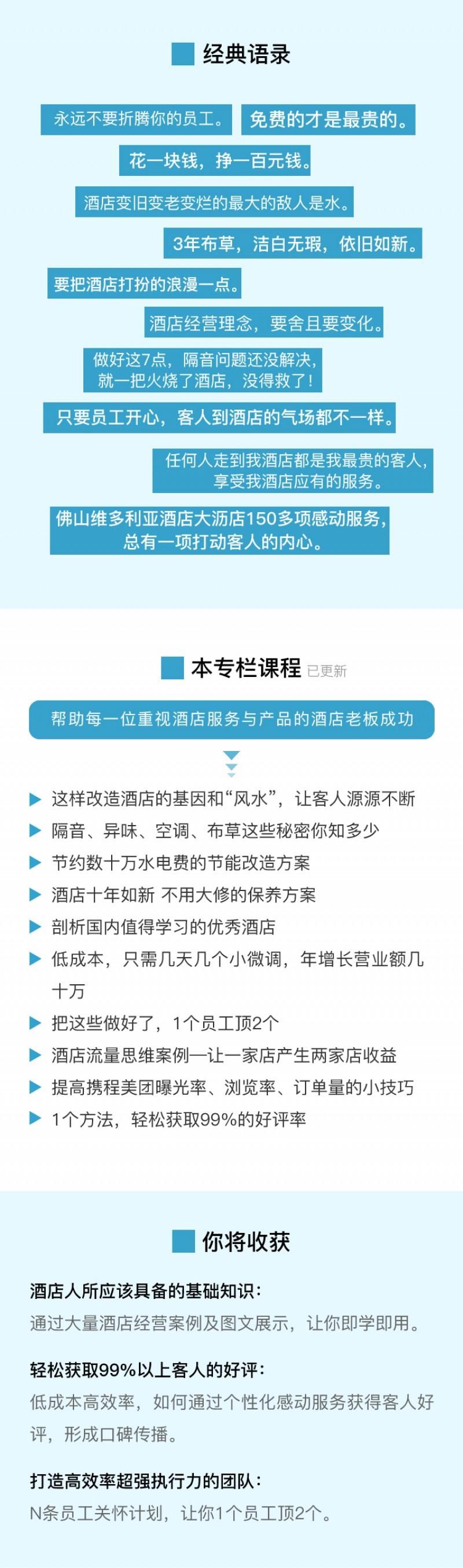 天鹅会推广长图文_画板 3(6).jpg