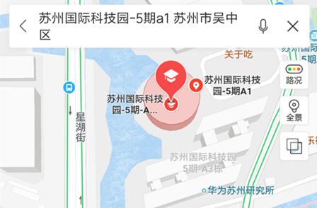 微信图片_20171102150046_副本.png