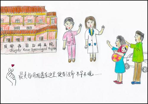 成都西囡妇科医院取卵流程
