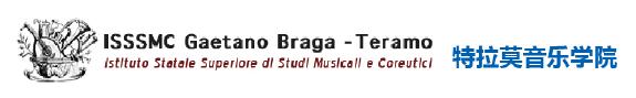 特拉莫音乐学院1.PNG