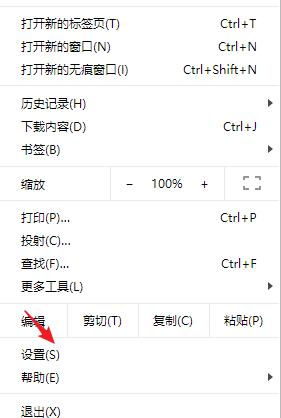 #快讯#教你如何使用Chrome 内置杀毒清理功能,离线使用