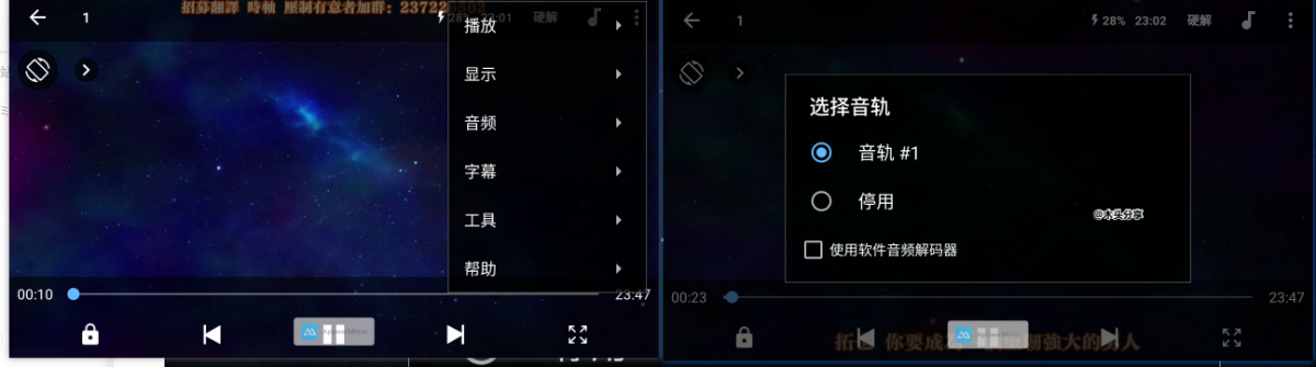 MX Player Pro v1.10.50 for Android 去广告破解专业版