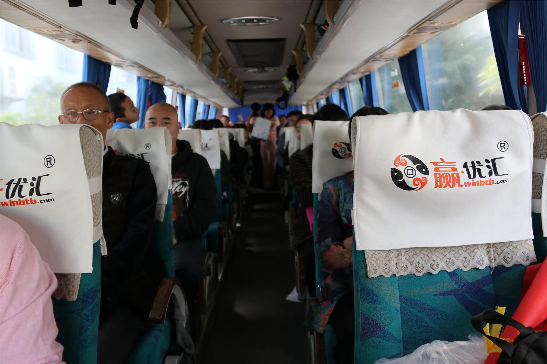 2017年东莞时利和旅行