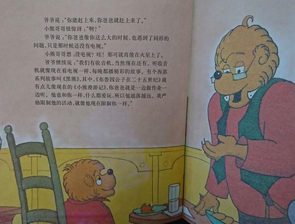 教育2.jpg