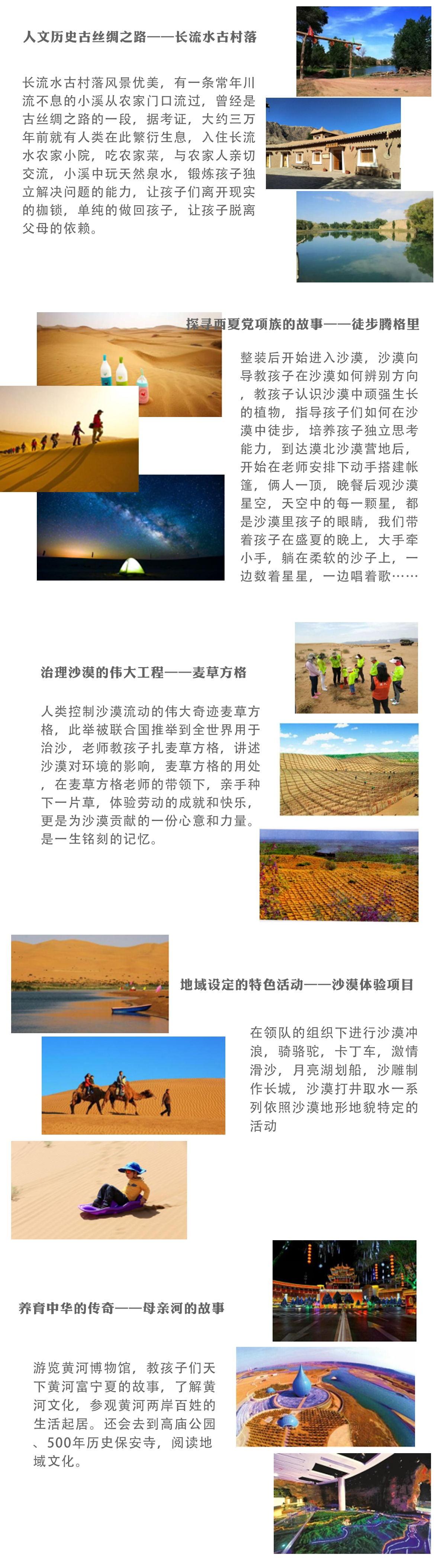 未标题-6_看图王.jpg