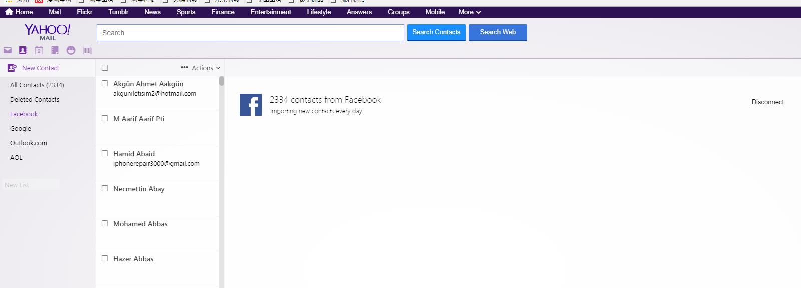 GkfXfGBx npj6 - 批量获取Facebook联系人的邮箱
