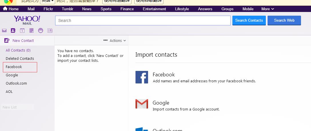 WSSvTZGJ m57w - 批量获取Facebook联系人的邮箱