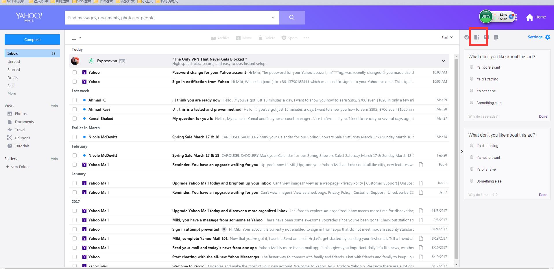 eT7xIqYy VjSc - 批量获取Facebook联系人的邮箱