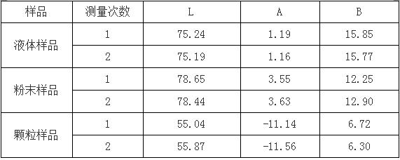 FL{~PC11(51%NOLN_J{WZ6N.png