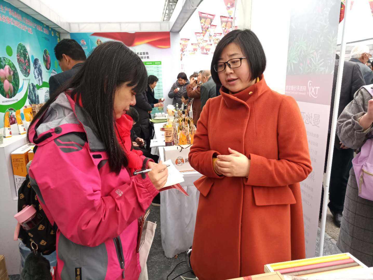 西安日报:标准化农产品让群众大开眼界|企业新闻-陕西省天行健生物工程股份有限公司