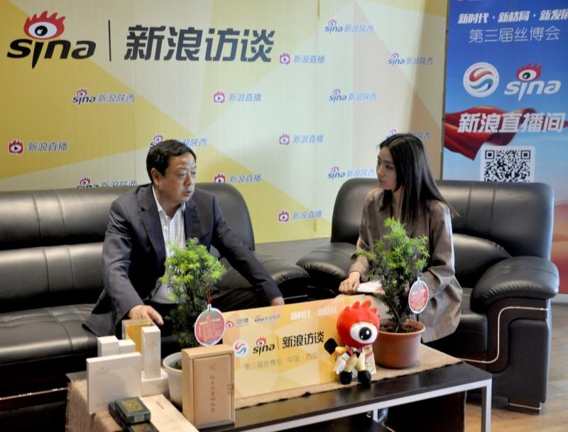 聚焦第三屆絲博會 天行健紅豆杉備受關注|企業新聞-陜西省天行健生物工程股份有限公司