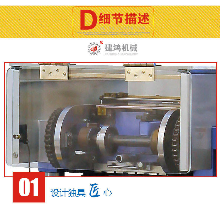 不干胶商标印刷机的传动装置