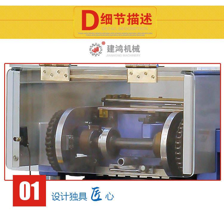 不干胶商标印刷机工作台部分