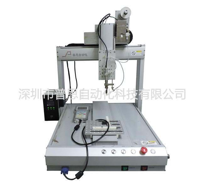 单头单平台点焊自动焊锡机