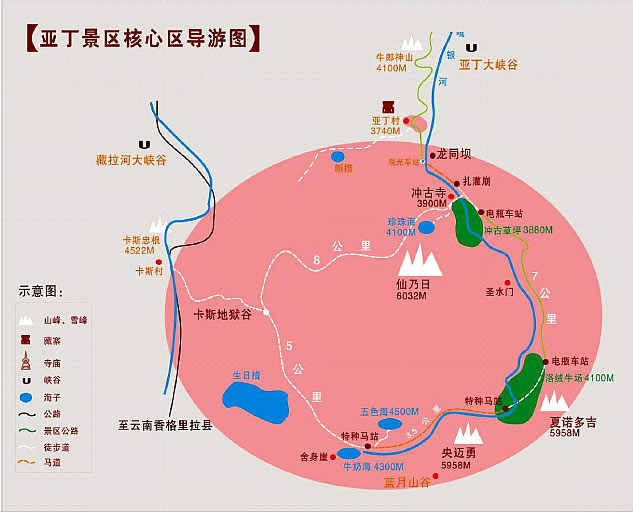稻城亚丁风景区在稻城县以南