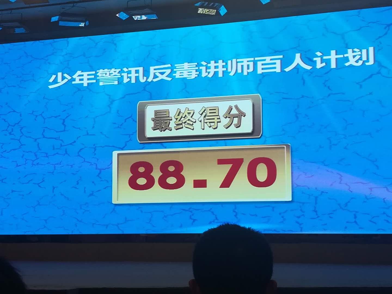 WeChat_1521954662.jpeg