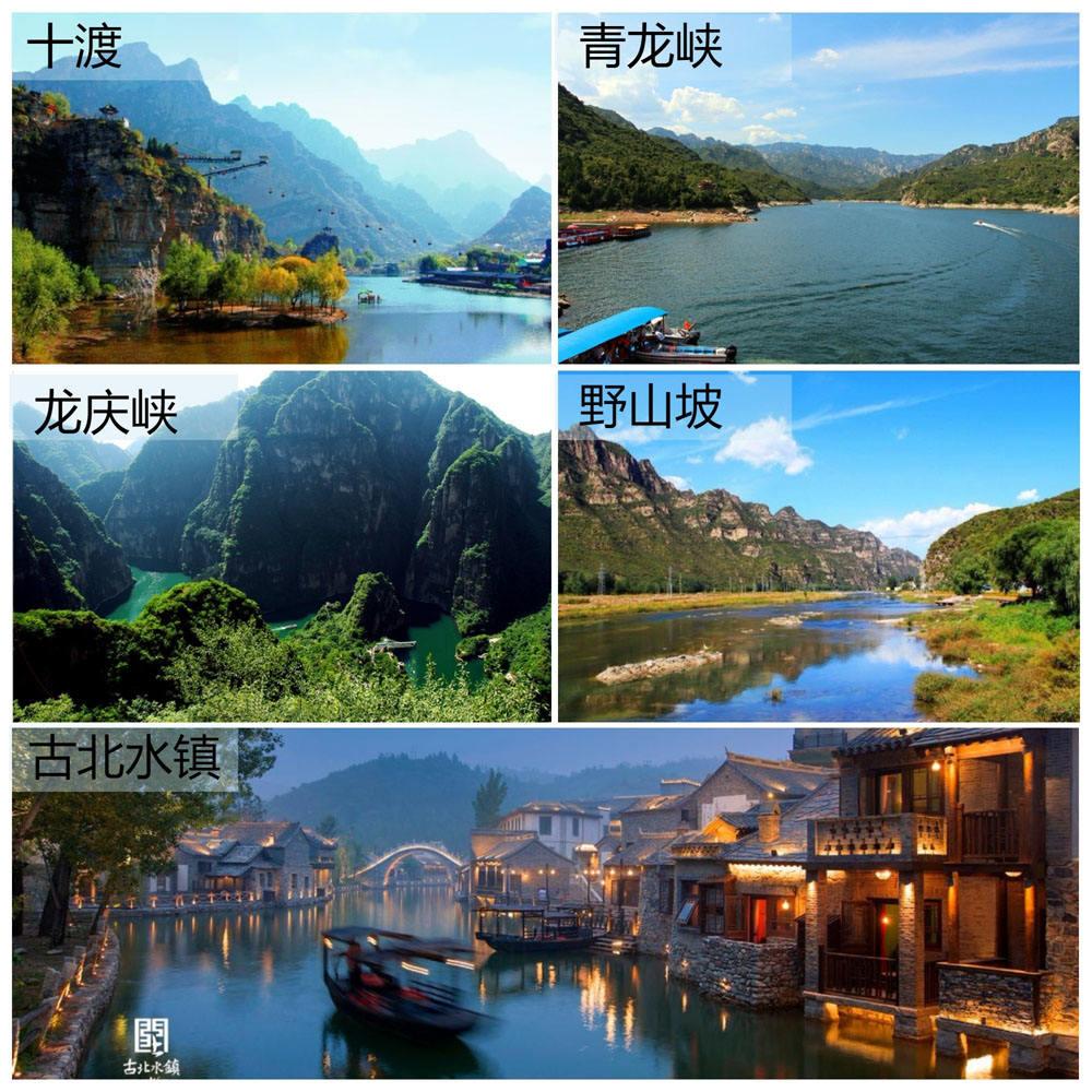 5景区.jpg