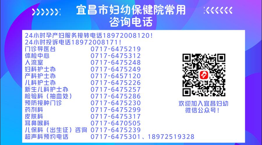 未命名_官方公众号首图_2018.03.01.png