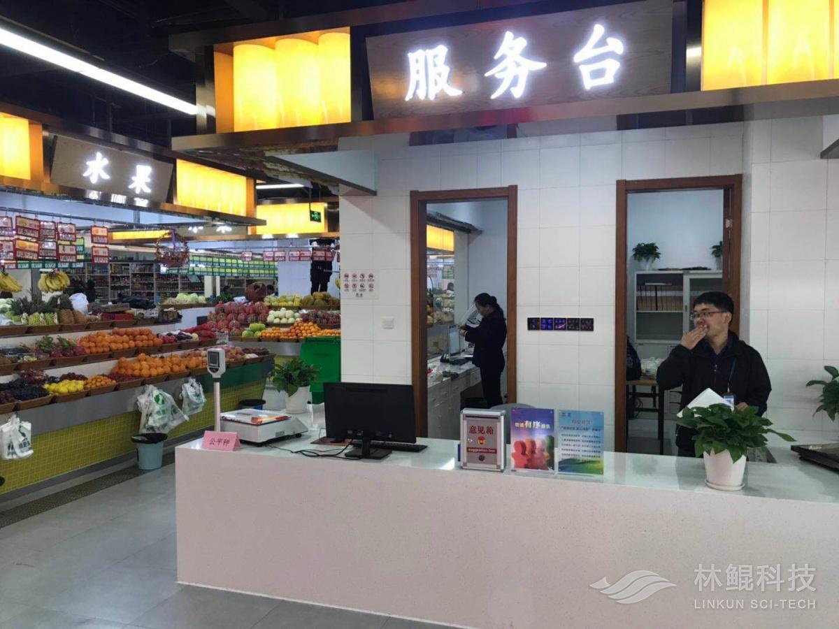 WeChat 圖片_20190429095349.jpg