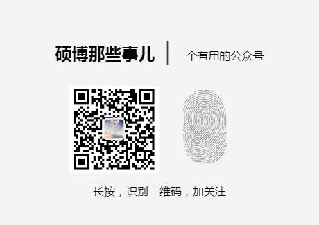 QQ截图20180312222954.jpg