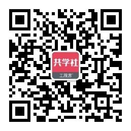 工程客功学社QR.jpg