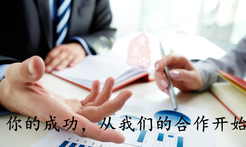 QQ截图20180328102543_副本.png