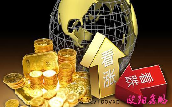 黄金投资网-新手做现货黄金该注意哪些问题呢
