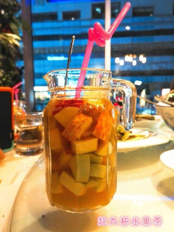 水果茶15.jpg