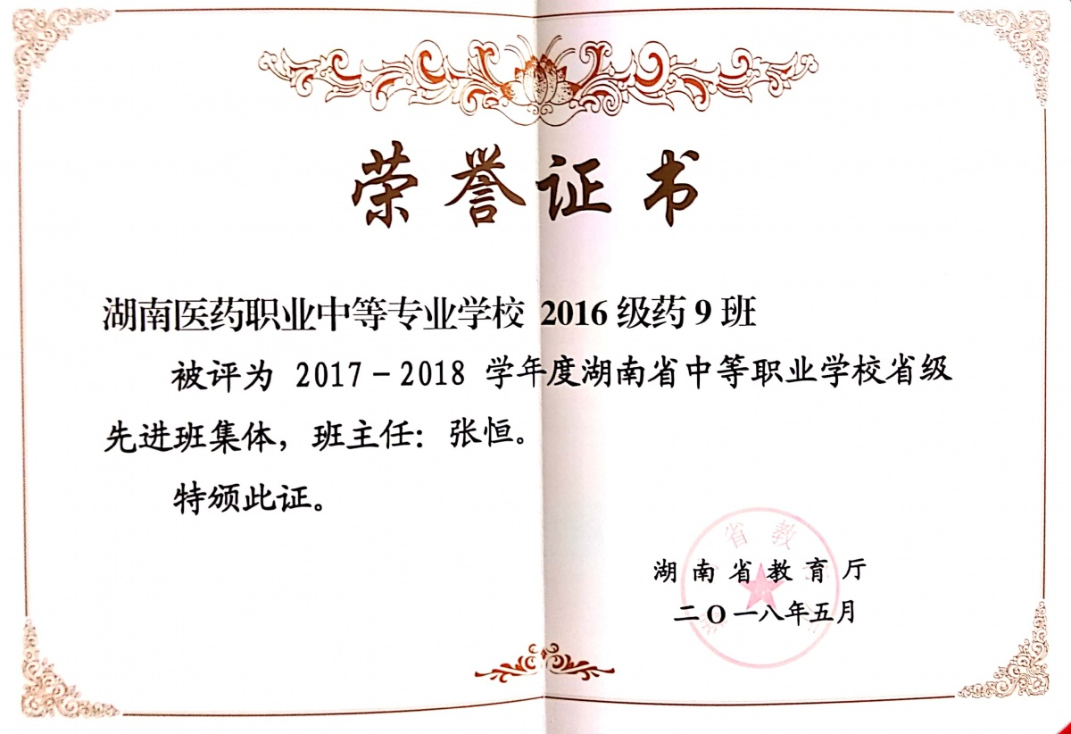 新文档 2019-06-14 14.52.59_1.jpg