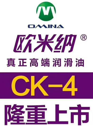 CK-4隆重上市.jpg