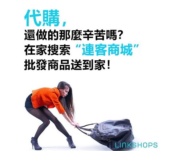 웨이보_번체.jpg