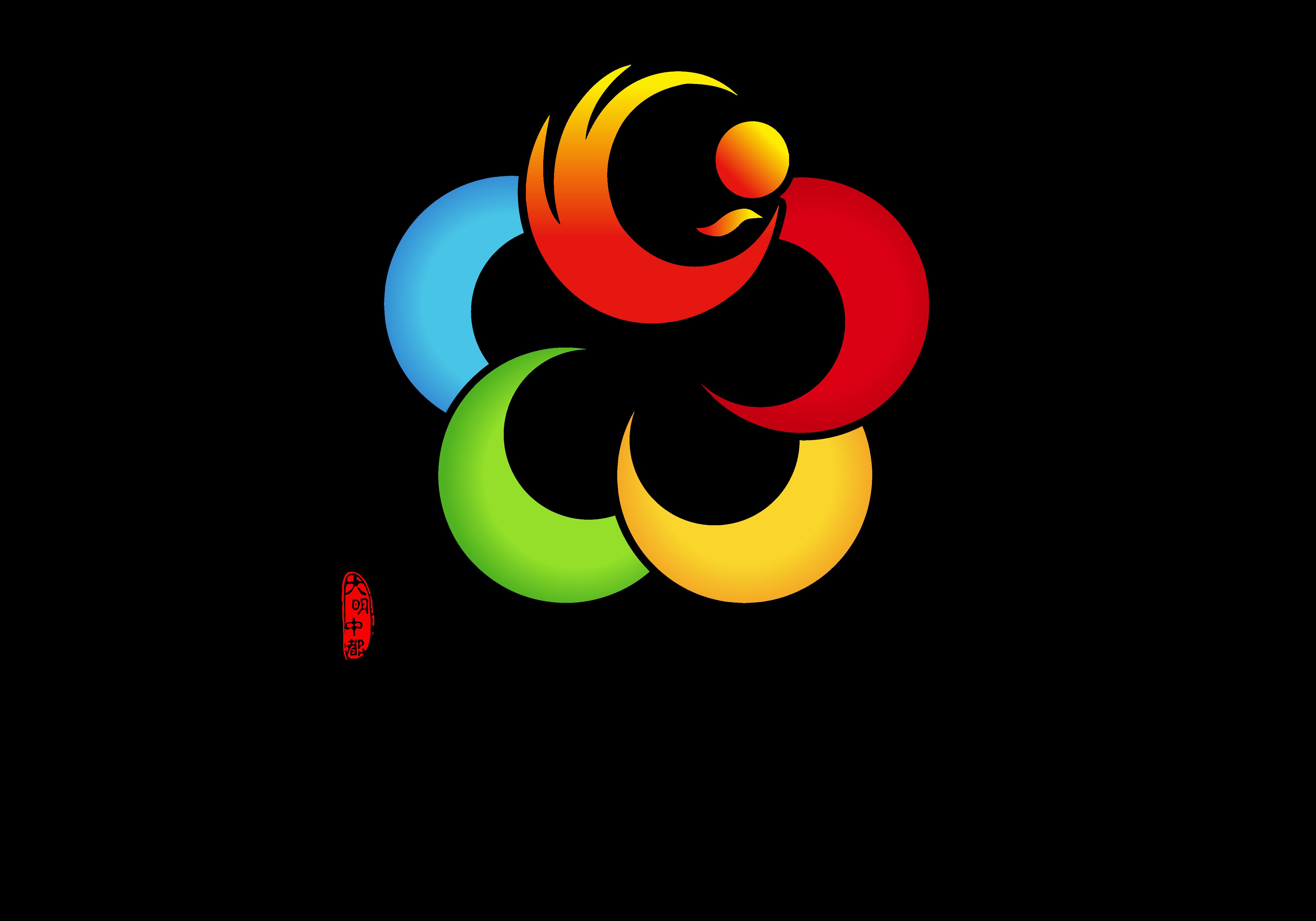 花开中都logo定稿.png