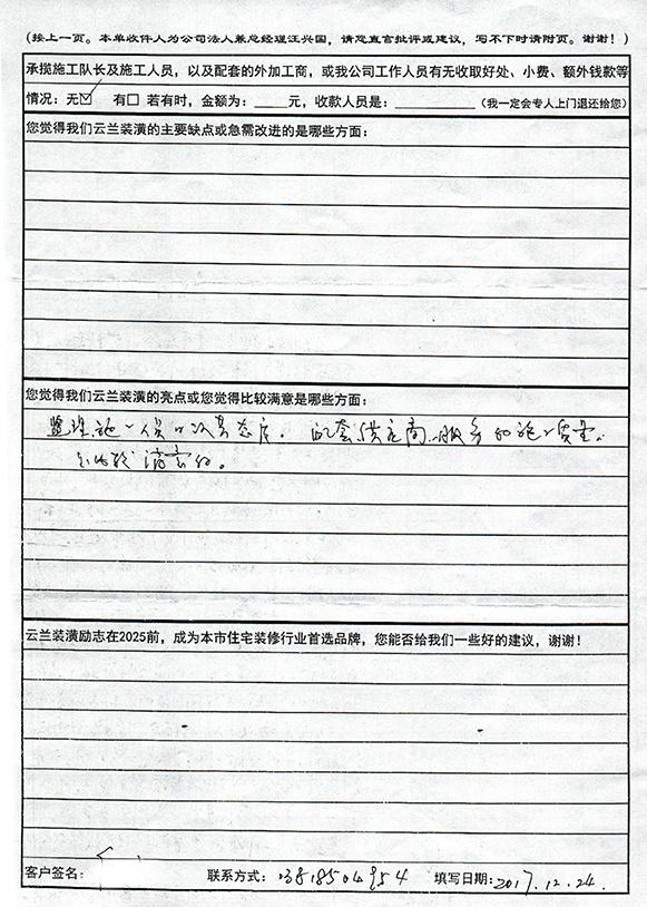 沪太路4099弄72号1.jpg