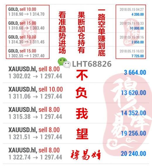 QQ图片20180515221250_副本_副本.jpg