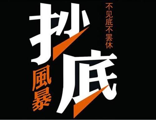 QQ图片20180507151232_副本.jpg
