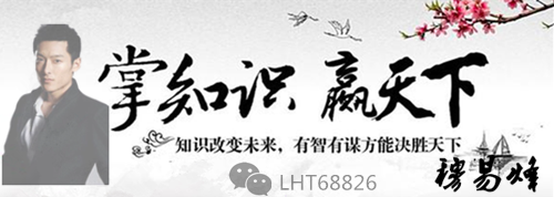 201805161245323486_副本_副本.png
