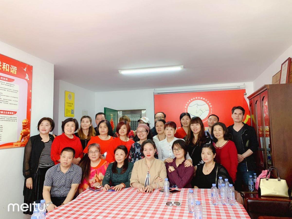 罗湖、福田两区家政协会督察组、协调组正式成立