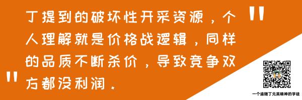 20190521_超链接配图_2019.05.21 (2).png