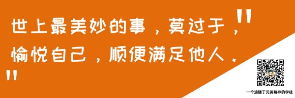 默认标题_超链接配图_2019.05.13 (2).png